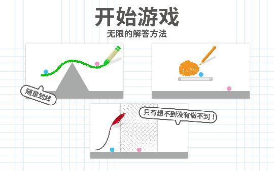 独具风味的5款日系独立游戏 图片5