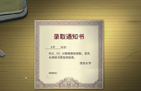 高考一锤定音?比《中国式家长》更考验人的是《模拟人生》啊! 图片6