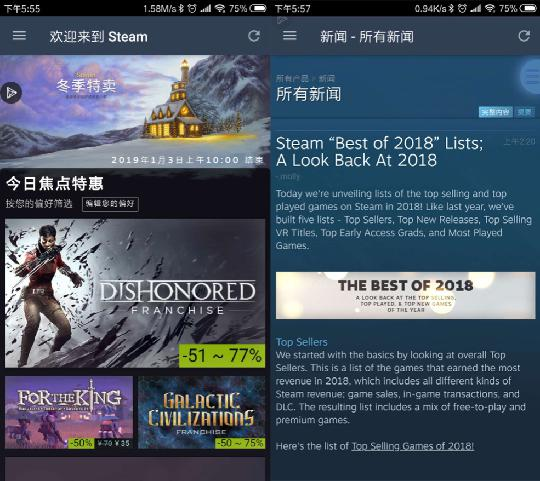 Steam手机版令牌,让游戏生活更方便、安全(Android) 图片2