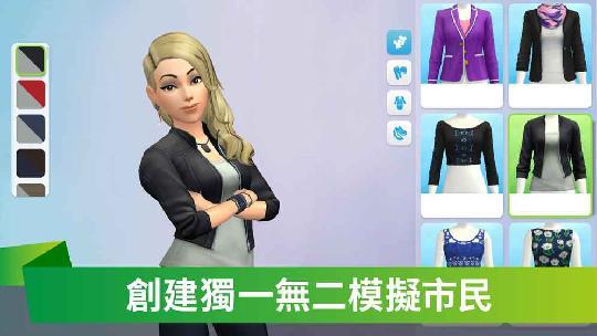 高考一锤定音?比《中国式家长》更考验人的是《模拟人生》啊! 图片12