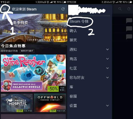 Steam手机版令牌,让游戏生活更方便、安全(Android) 图片4
