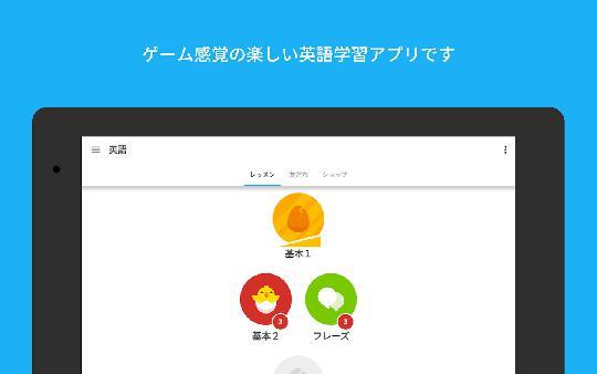 足不出户就与国际接轨,五款流行外语APP 图片2