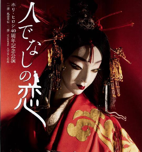 """最想描绘的恋爱与笑容, """"藤田和日郎""""的《魔偶马戏团》 图片10"""
