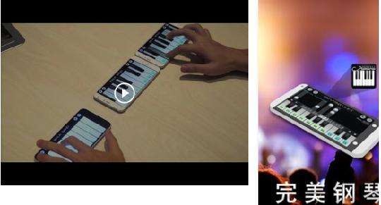 用手机演奏音乐,推荐五大乐器APP 图片5