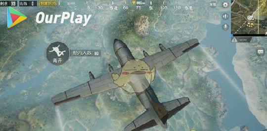 绝地求生跳伞技巧大集合 快来了解一下 图片1