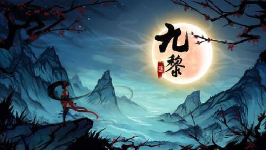 张艺谋《影》以水墨风走红全球,水墨挥洒于游戏世界会有怎样的神韵? 图片1