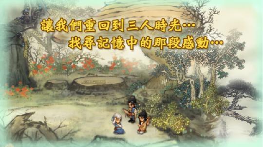张艺谋《影》以水墨风走红全球,水墨挥洒于游戏世界会有怎样的神韵? 图片9