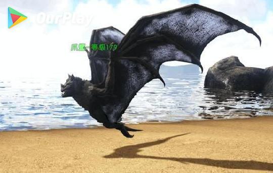 《方舟:生存进化》如何驯服鱼龙