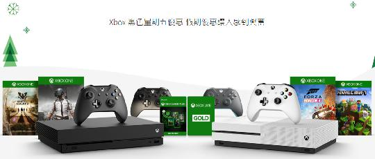 PS4、Xbox黑五大促最低1折!大表哥2也在促销行列! 图片4