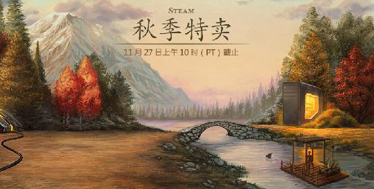 Steam秋季特惠,有哪些游戏值得买? 图片1