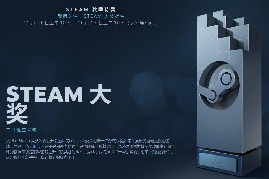 Steam秋季特惠,有哪些游戏值得买? 图片9