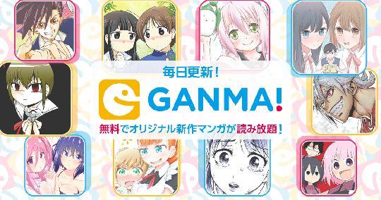活跃用户超百万!7款超人气日本漫画APP 图片14