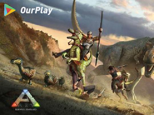 《方舟:生存进化》如何驯服古马路大蜈蚣