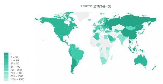 ZEPETO捏脸为何会爆红全球,红极一时的大头贴原来只是个过客! 图片3