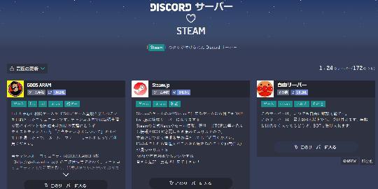 Steam竞争者出现,G胖再也不能躺着数钱了 图片5
