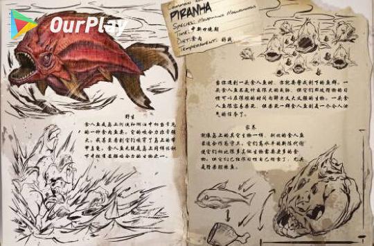 方舟生存进化手游霸王龙吃什么饲料_方舟生存进化霸王龙吃什么饲料
