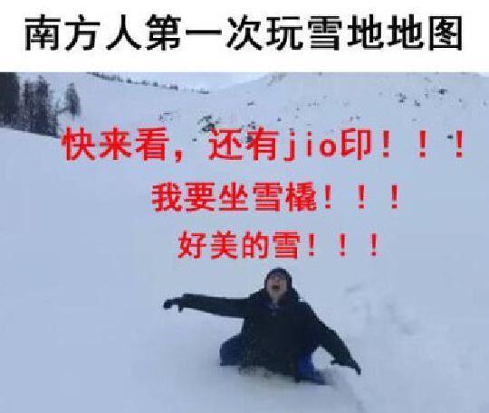 美爆了!盘点那些手游大作中的冬日雪景 图片3