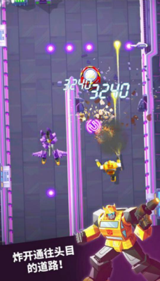 光看《大黄蜂》怎么够?变形金刚IP手游好玩到爆! 图片3