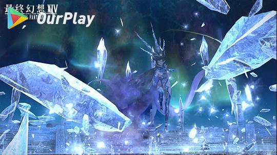 最终幻想:探险者力量闪退怎么办