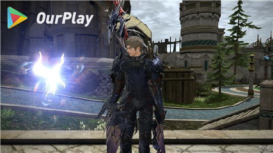 最终幻想14升级技巧是怎样的?