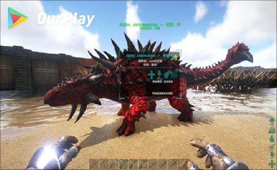 《方舟:生存进化》幻影龙驯服视频
