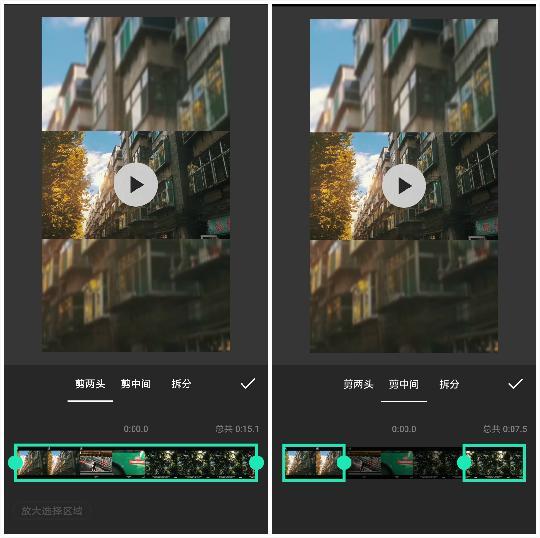 比VUE更强大、更易上手的视频剪辑App,小白也能轻松出大片 图片3