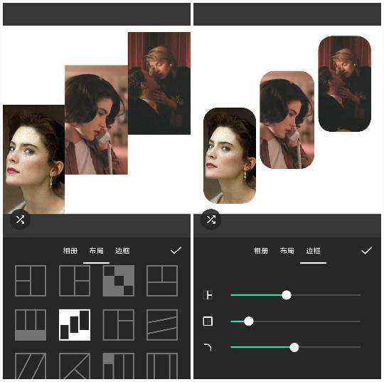 比VUE更强大、更易上手的视频剪辑App,小白也能轻松出大片 图片8