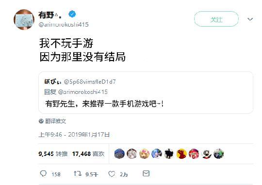 任天堂倒戈,宣传员叛变?手游vs主机的纷纷扰扰 图片5