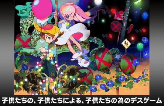 【小高和刚x打越钢太郎】群雄割据的游戏界,创作者该如何生存 图片1