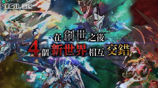 2019台北电玩展,海量游戏集合独家放送 图片1
