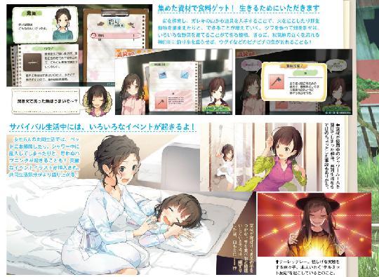 """日本一的""""草""""到底是什么?百合冒险游戏《终末世界出外日常》 图片6"""