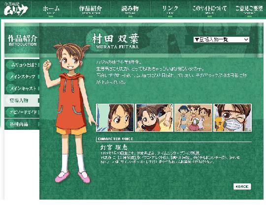 """从业30年的日本导演,告诉你""""动画脚本"""" 是什么 图片10"""