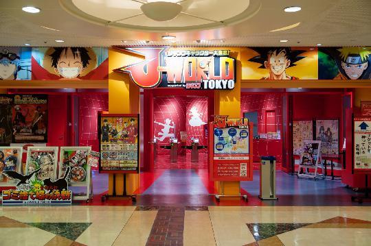 《火影忍者世界》主题乐园正式落户上海!近距离体验原汁原味的忍者世界 图片4