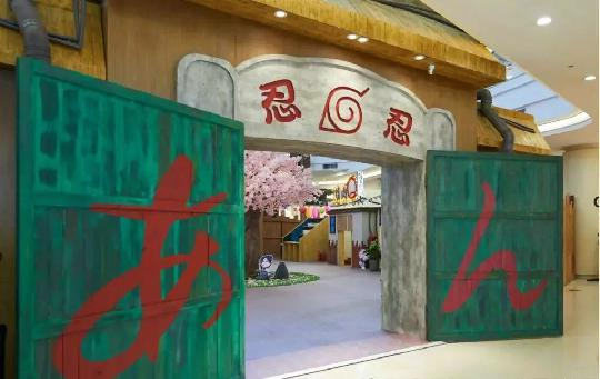 《火影忍者世界》主题乐园正式落户上海!近距离体验原汁原味的忍者世界 图片7