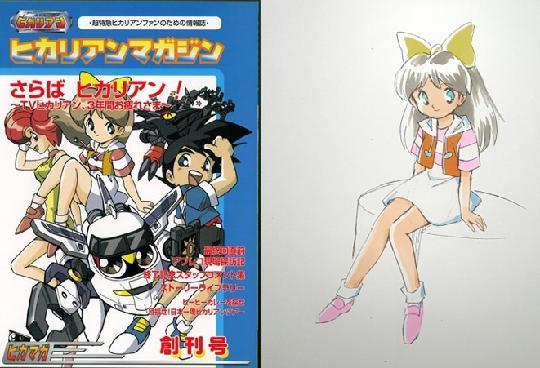 重回日本动画热情时代——《第二次的人生去做动画》 图片8