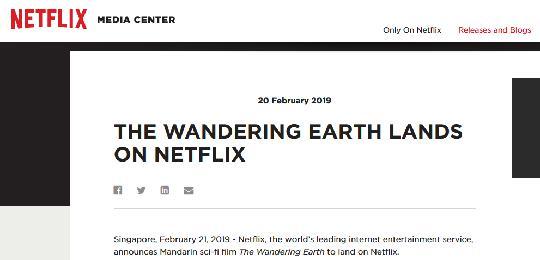 《流浪地球》火出国上线Netflix,《浴火银河2》以科幻硬核吹爆游戏界 图片1