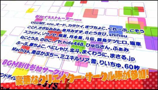 【东方加农炮弹】千呼万唤始出来的这款游戏,会成为另一个FGO吗? 图片11