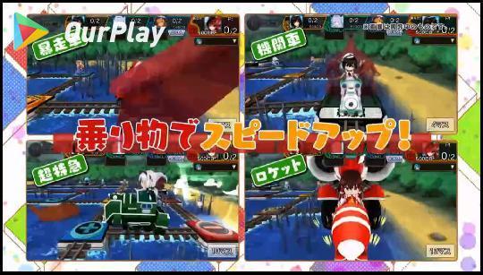 【东方加农炮弹】千呼万唤始出来的这款游戏,会成为另一个FGO吗? 图片13