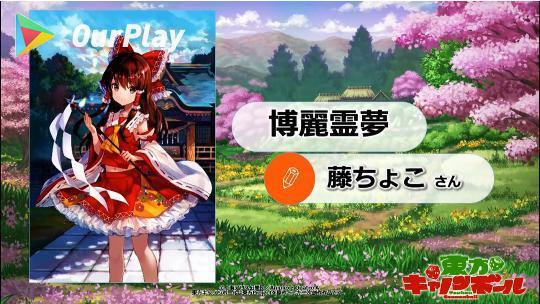 【东方加农炮弹】千呼万唤始出来的这款游戏,会成为另一个FGO吗? 图片20
