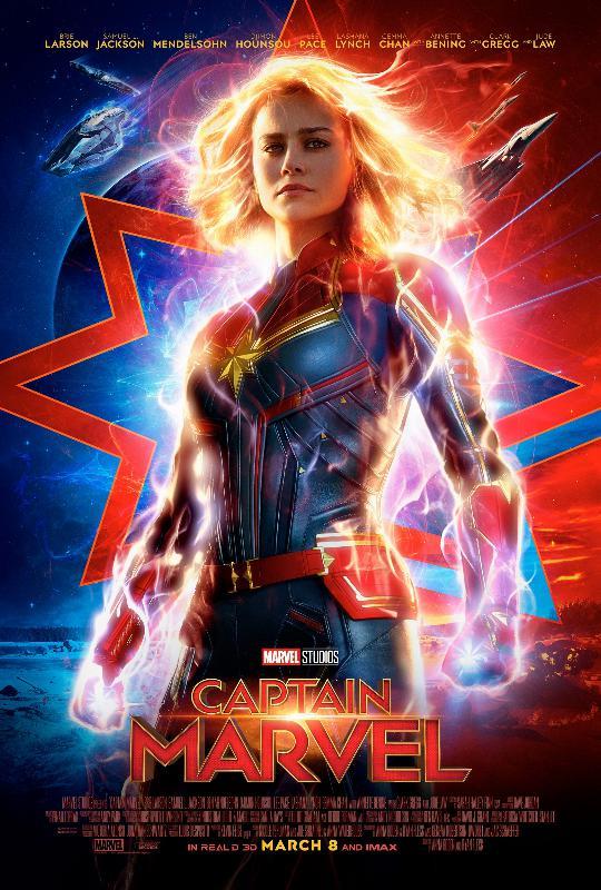 惊奇队长登陆女性角色扎堆的《漫威:未来之战》,会比电影表现好吗? 图片1