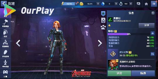 惊奇队长登陆女性角色扎堆的《漫威:未来之战》,会比电影表现好吗? 图片8