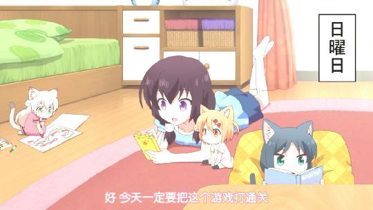 """学习与打游戏,哪个更有趣?日本游戏设计师用""""心流""""讲游戏 图片6"""