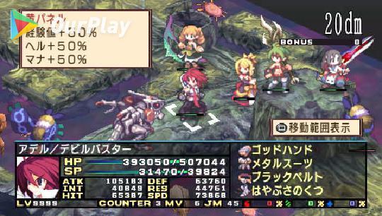 """学习与打游戏,哪个更有趣?日本游戏设计师用""""心流""""讲游戏 图片13"""