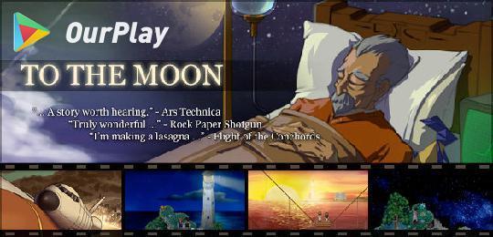 """火箭射月:这是我见过最欠揍的""""超级月亮"""" 图片2"""