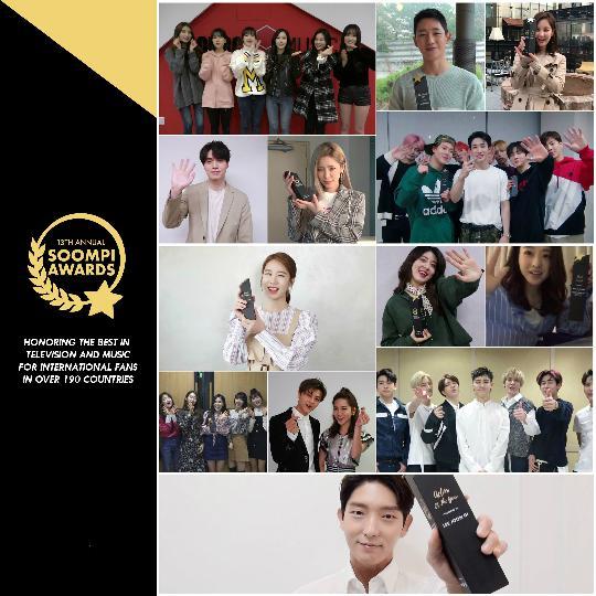 韩国最具影响力Soompi奖即将公布获奖名单,快看看你家爱豆上榜了吗? 图片10