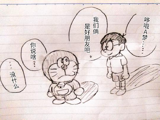 """两部 """"平成最后的粪动画"""",兽娘2与Pop子差距怎么那么大? 图片6"""