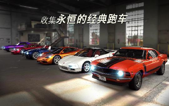 不只上海车展零距离赏豪车,《Rush Rally 3》等爆款手游更能真实还原驰骋的快感 图片5