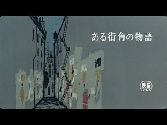 """富野想""""灭""""宫崎骏,宫崎骏""""怼""""手冢治虫——出人意料的名家关系 图片8"""
