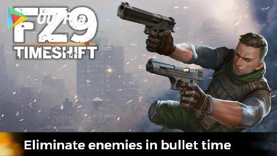 """FZ9:与《燥热》一样的高分""""子弹时间""""射击游戏 图片3"""