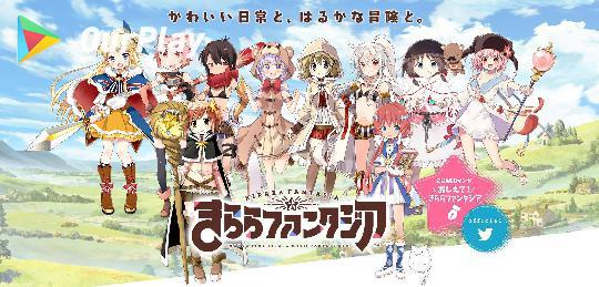 《明日方舟》酷炫,《Kirara Fantasia》软萌,你喜欢哪种日系美少女? 图片3